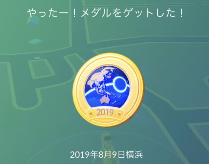横浜メダル