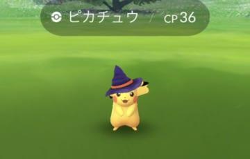 魔女の帽子ピカチュウ