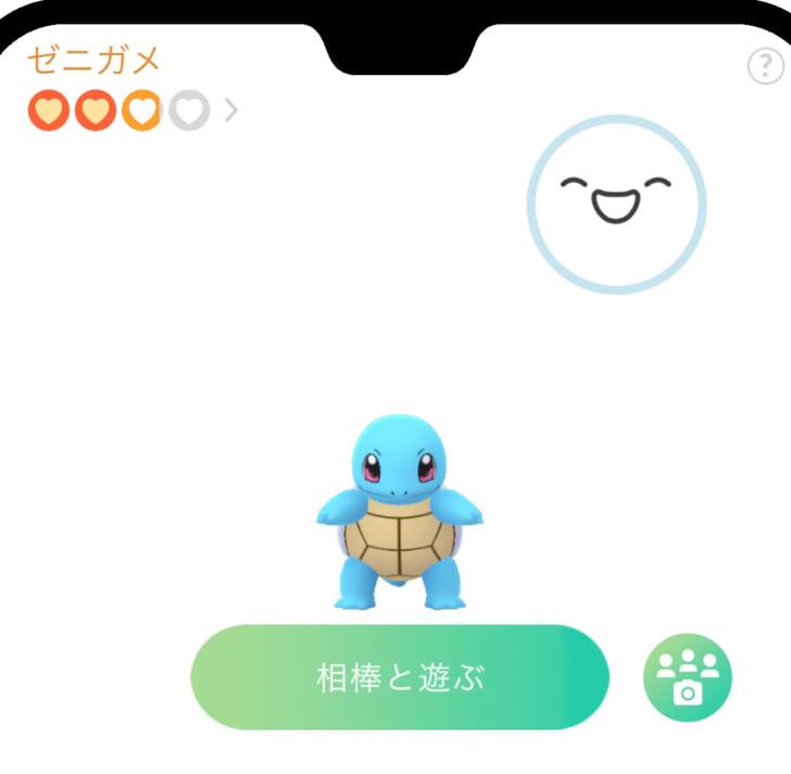 交代 相棒 ポケモン go