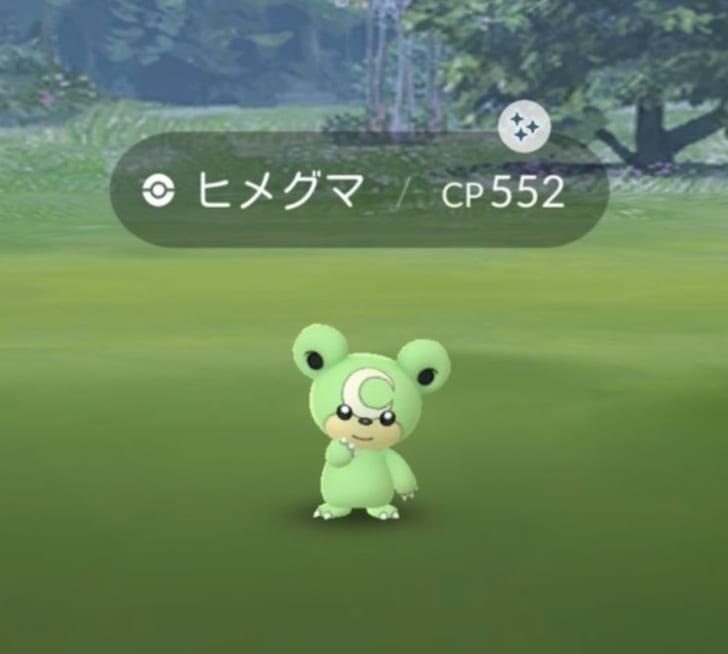 ポケモン go イベント 色 違い