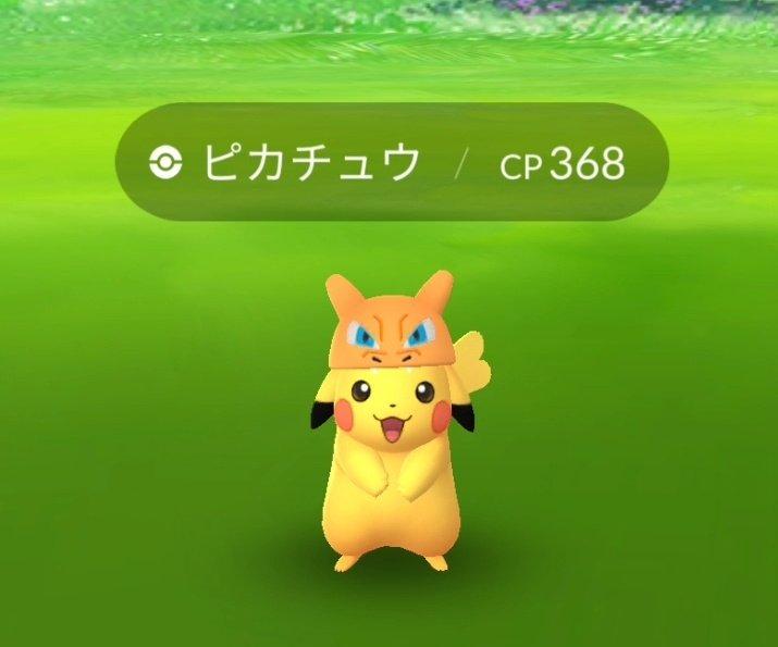 ポケモン go 速報